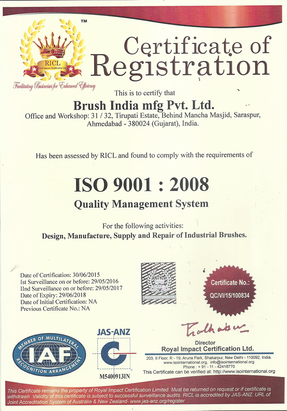 Certification indiabrush certification xflitez Image collections